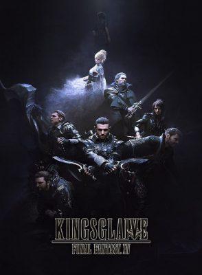 Kingsglaive_Final_Fantasy_XV