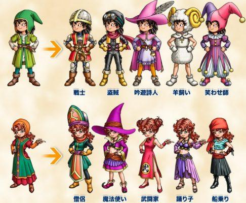 Dragon Quest VII Classes