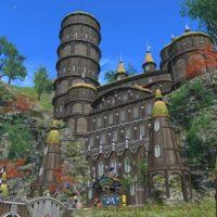 Final Fantasy XIV - Lavandière