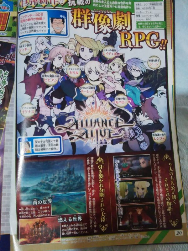 The Alliance Alive scan