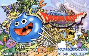 Slime MoriMori Dragon Quest : Shogeki no Shippo Dan