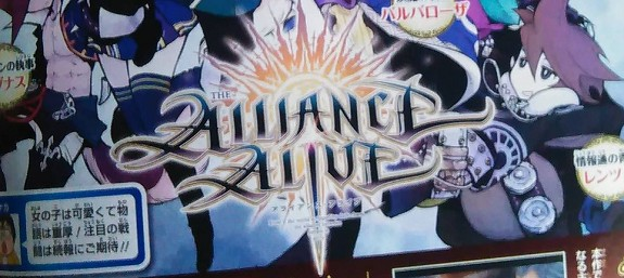 The Alliance Alive logo scan