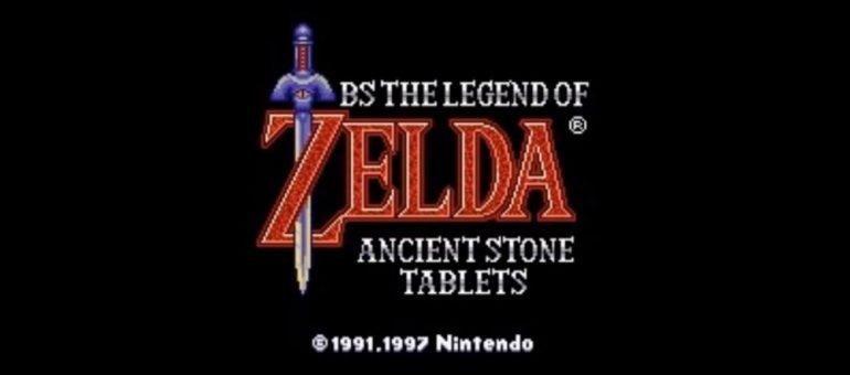Zelda : Ancient Stone Tablets