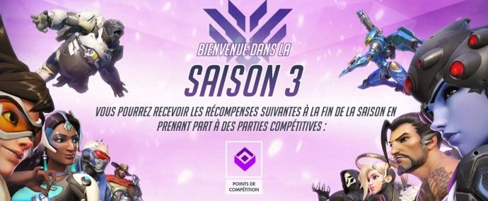 saison3overwatch