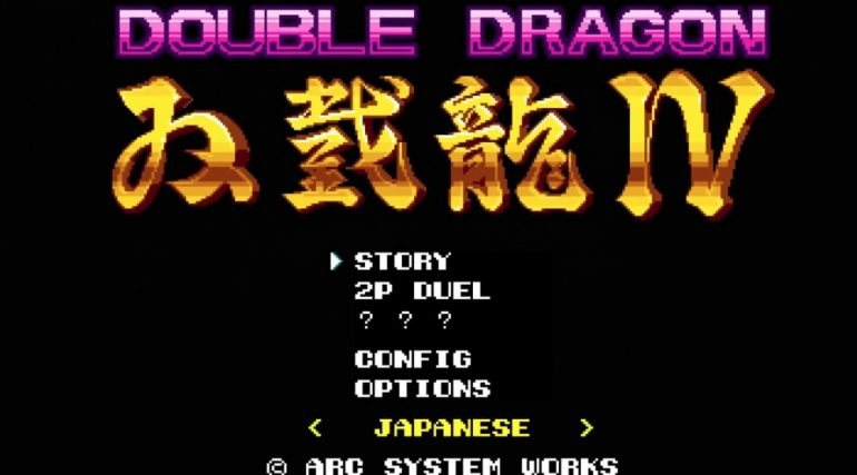 Double Dragon IV écran titre