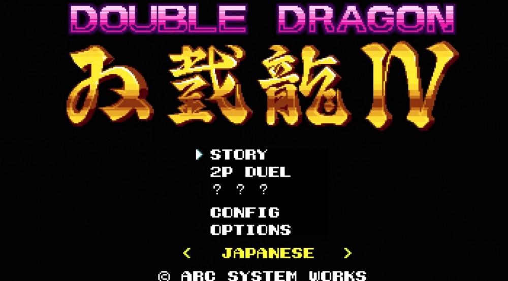 Double Dragon IV écran titre
