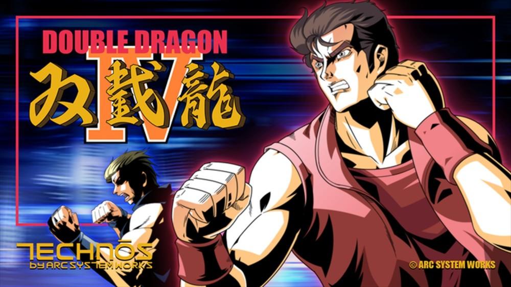 Double Dragon IV logo