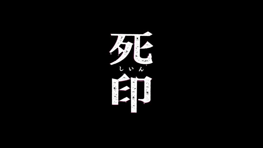 Death Mark titre