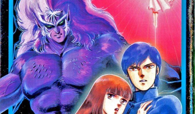 Digital Devil Story: Megami Tensei boîte