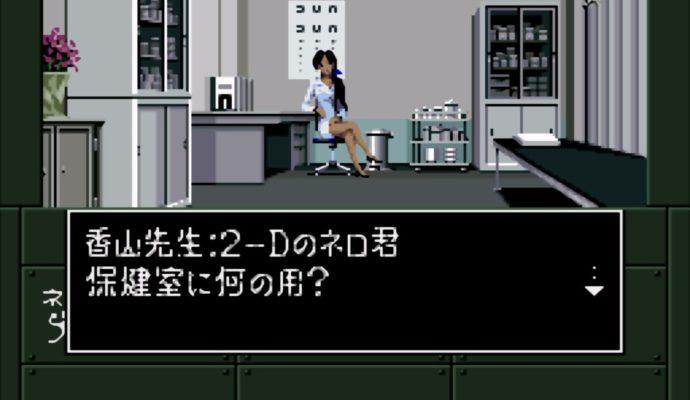 Shin Megami Tensei If... gameplay