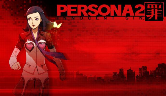 Persona 2 Innocent Sin Maya Amano