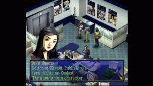 Persona 2 Maya Amano