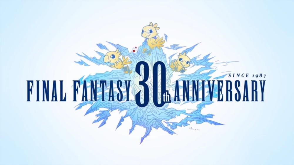 Final Fantasy 30 ans
