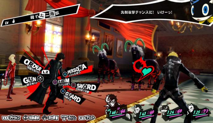 Persona 5 phase de combat