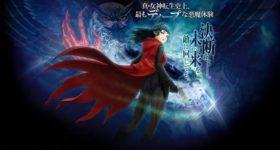 Shin Megami Tensei Deep Strange Journey annonce
