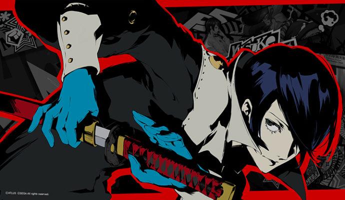 Persona 5 Thème Yusuke