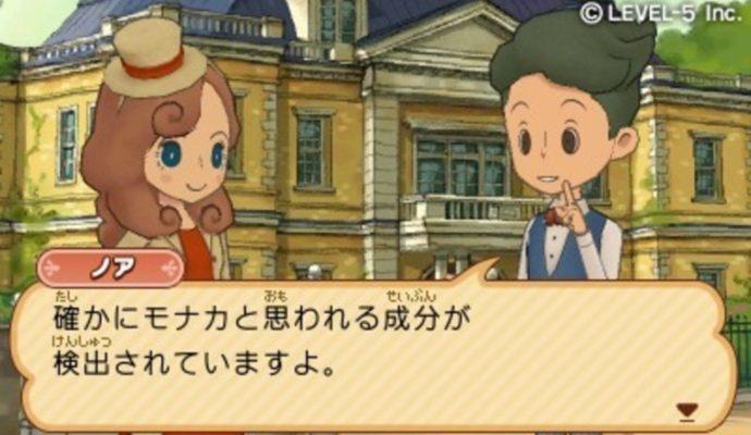 Layton's Mystery Journey, dialogue.