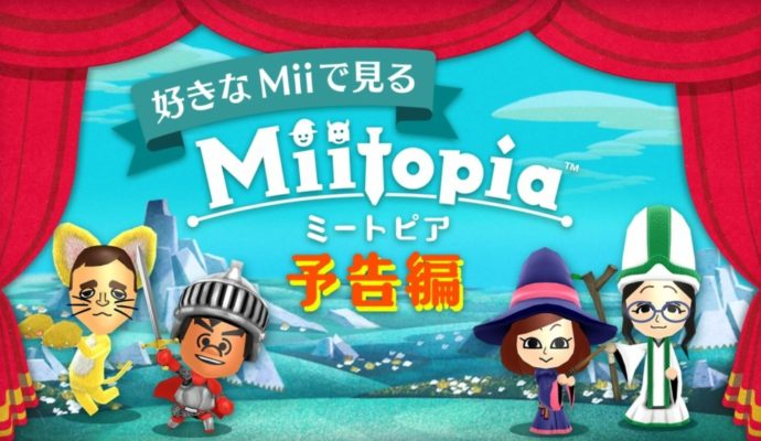 Nindendo Direct Nintendo 3DS Miitopia