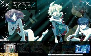 L'une des pages du Famitsu, en dévoilant un peu plus sur Zanki Zero