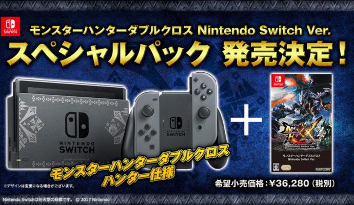 Nintendo Switch édition Monster Hunter XX