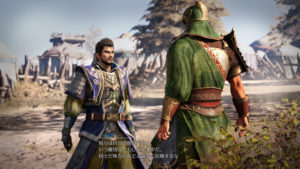 Dynasty Warriors 9 quete