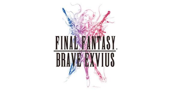 Une Fan Festa pour Final Fantasy Brave Exvius annoncée