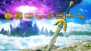 PlayStation 4 Dragon Quest Loto Edition thème du menu