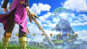 PlayStation 4 Dragon Quest Loto Edition Menu
