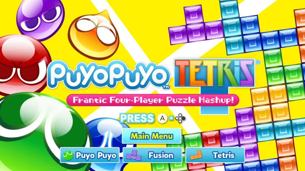Puyo Puyo Tetris - écran titre