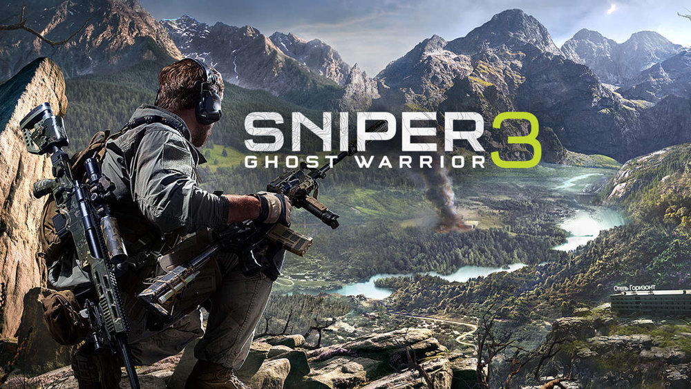 Sniper: Ghost Warrior 3 logo