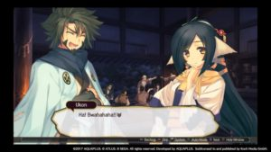 Utawarerumono: Mask of Deception Ukon ricane