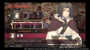 Utawarerumono: Mask of Deception menu personnage
