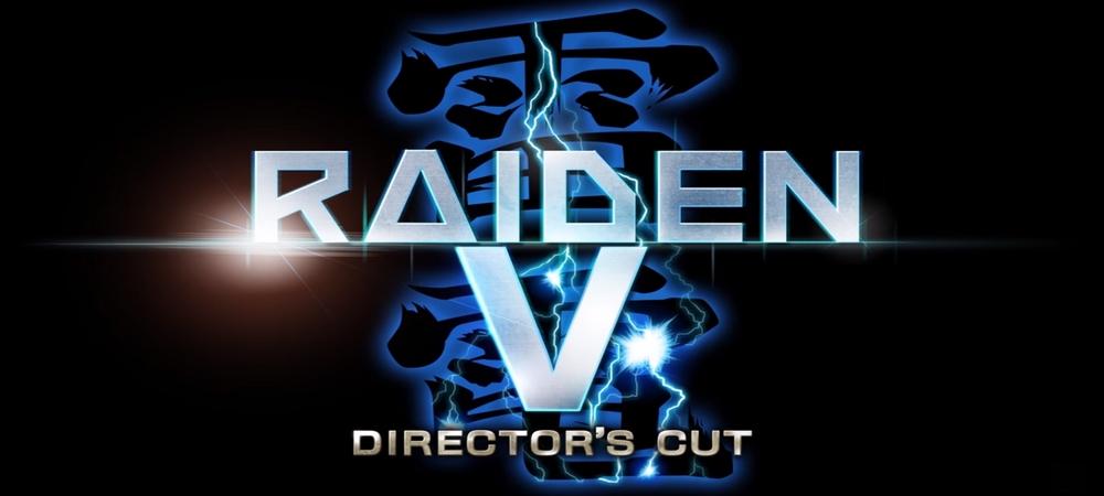 Raiden V s'apprête à sortir en director's cut. Voici une image du trailer concernant l'annonce de la director's cut.