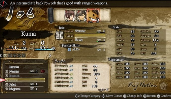 God Wars: Future Past menus