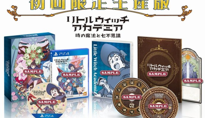 Little Witch Academia: Chamber of Time - Collector japonais