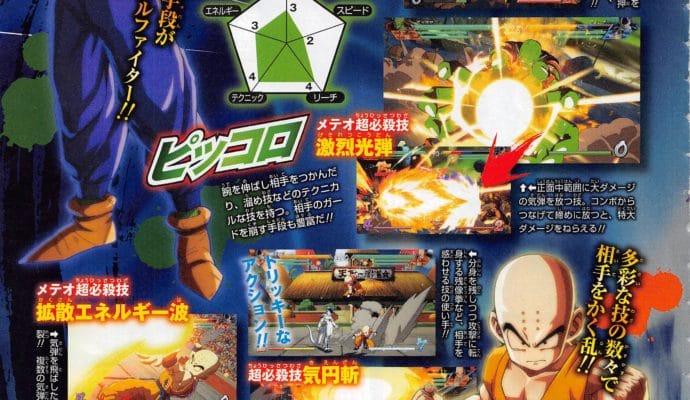 Dragon Ball FighterZ Page du magazine