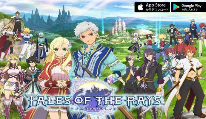 Tales of the Rays Ix Mileena