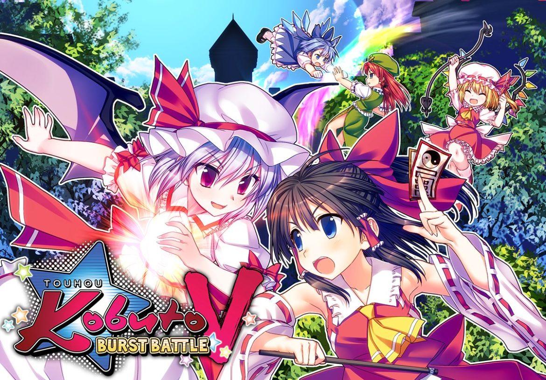 Touhou Kobuto V: Burst Battle image kawaio-badass