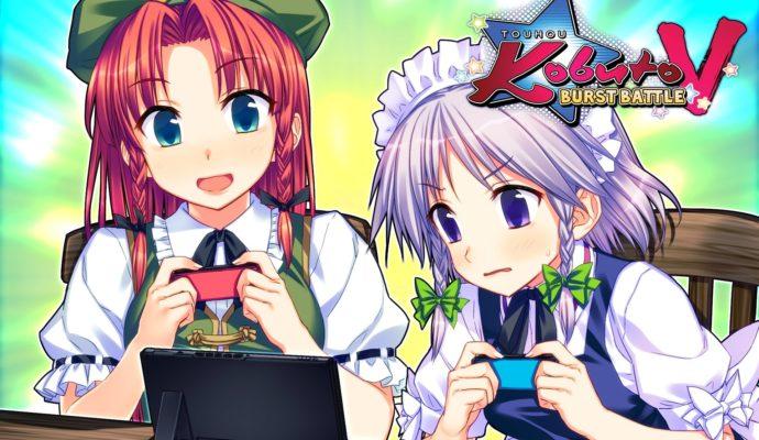 Touhou Kobuto V: Burst Battle annoncé sur switch