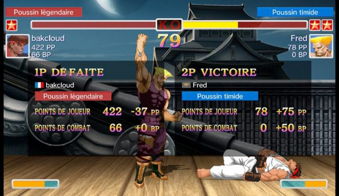Le mode en ligne d'Ultra Street Fighter II: The Final Challengers