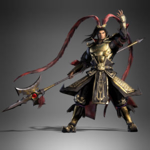 Dynasty Warriors 9 Lu BU costume