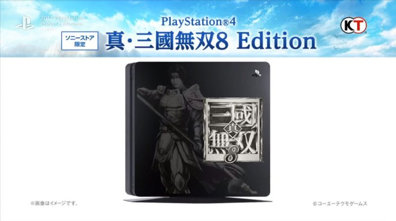 Dynasty Warriors 9 console
