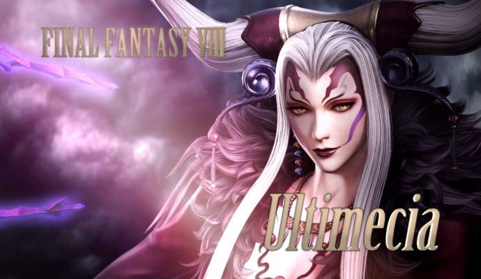 Dissidia Final Fantasy Ultimecia