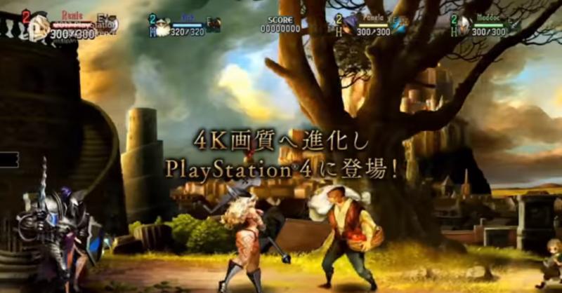 Dragon's Crown Pro 4k