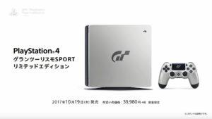 PlayStation 4 édition limitée Gran Turismo Sport