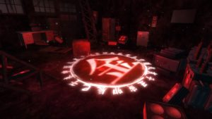 White Day: a labyrinth named school Symbole cool