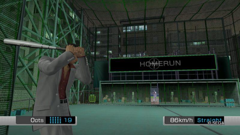 Yakuza Kiwami mini jeu baseball