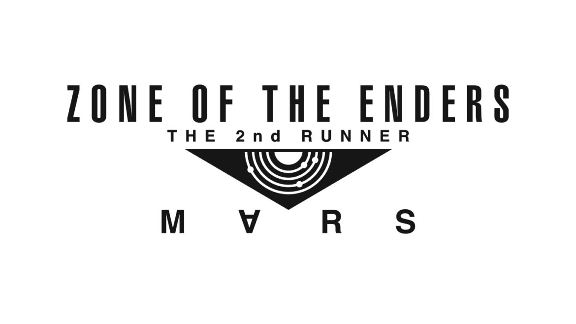 Zone of the Enders The 2nd Runner-MARS Logo de l'amour