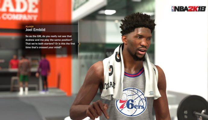 NBA 2K18 entrainement