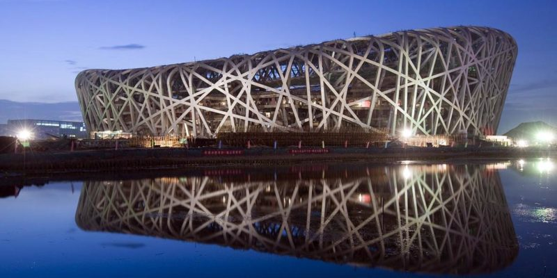 Coupe du Monde League of Legends 2017 Stade nid d'oiseau Pékin